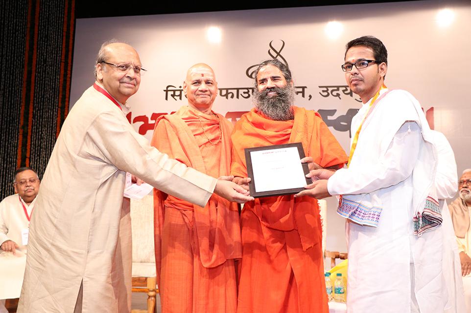 पंकज कुमार शर्मा
